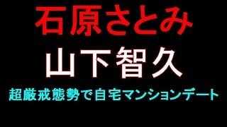 10月中旬の夜11時すぎ、品川駅に最終列車間近の新幹線が滑り込んだ。降...