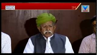 Rajput Samaj held PC over protest against Jitu Vaghani's abuse of power | Vtv News