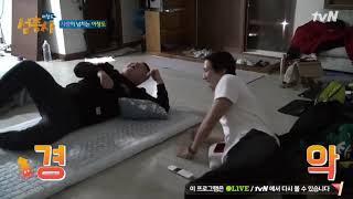 Video Yonghwa reaction to his kissing scene download MP3, 3GP, MP4, WEBM, AVI, FLV Maret 2018