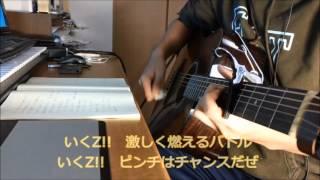 『ポケットモンスターXY&Z』OP 松本 梨香/XY&Z cover (りょう)