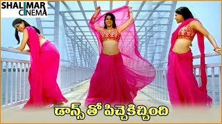 U Pe Ku Ha Movie Back To Back Video Song || U PE KU HA Songs || Rajendra Prasad, Sakshi Chowdary