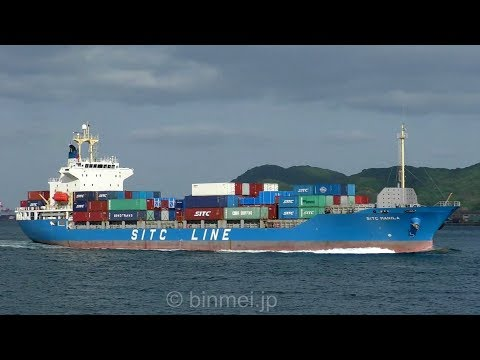 SITC MANILA - SITC SHIPPING MANAGEMENT container ship