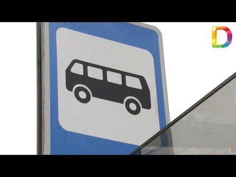 В Долгопрудном проверили водителей и кондукторов автобусов на честность| Новости Долгопрудного