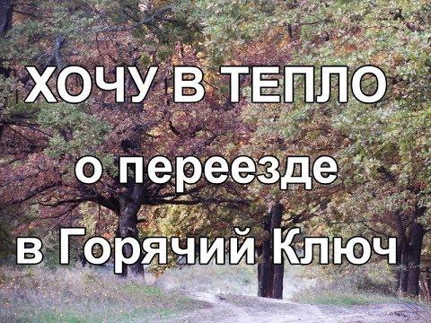 Недвижимость России на доске бесплатных объявлений Твой адрес