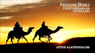 Abdulloh Domla Ayyub Alayhissalom Payg Ambarlar Qissalari