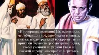 Удивительные факты из затерянных городов древности. Александр Антонюк (2008) Диск 7 VTS_01_1