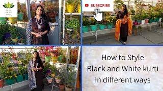 How to style your black and white kurti || अपनी काले और सफेद कुर्ती को कैसे स्टाइल करें