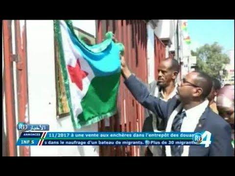 Télé Djibouti Chaine Youtube : JT Somali du 26/11/2017
