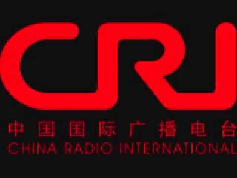 China Radio International - English Service - 17490 khz