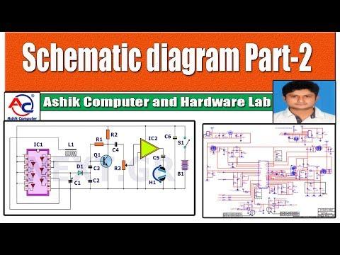 Downoad Motherboard Schematic diagram | Bangla | Part-2 - YouTube