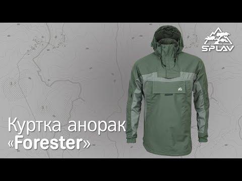 "ОБЗОР.КУРТКА АНОРАК ""FORESTER"""