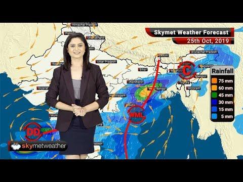 25 अक्टूबर का मौसम: विजयवाड़ा, हैदराबाद, जमशेदपुर और कोलकाता में मध्यम से भारी वर्षा की उम्मीद