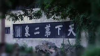 (歌曲) 二泉映月 - 童丽 Moon Reflected in the Second Spring - Tong Li (Mandarin Song)