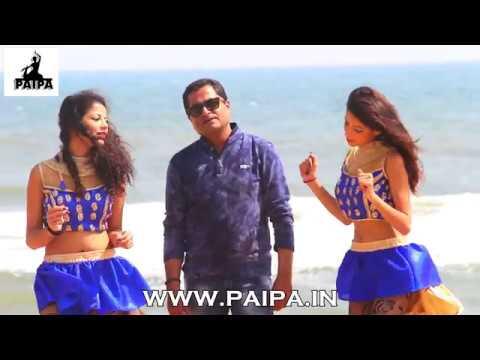 Pyaar Deewana - Singer Rajeev Chhabra - PAIPA - Karaoke Singers in Delhi