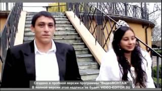 свадьба сабины и руслана