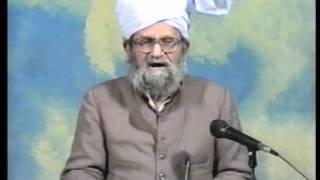 Urdu Dars Malfoozat #330, So Said Hazrat Mirza Ghulam Ahmad Qadiani(as), Islam Ahmadiyya