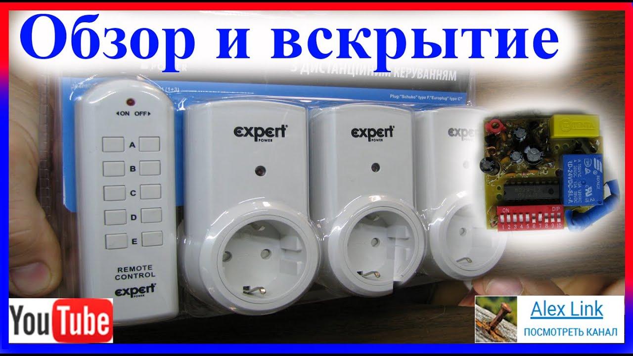 Купить модули, платы ардуино в нашем интернет-магазине arduino — это. В городах: москва, санкт-петербург, волгоград, воронеж, екатеринбург,