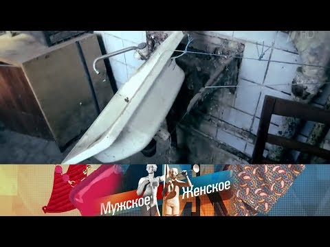 Остаемся зимовать. Часть 1. Мужское / Женское. Выпуск от 31.01.2020