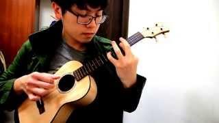 Island Sunrise 島嶼天光 (ukulele)