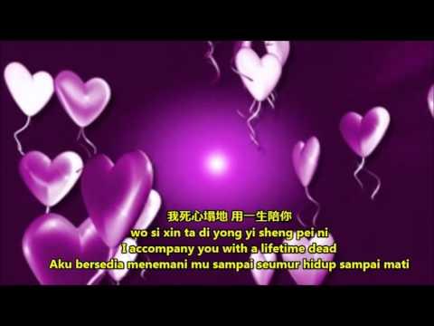 Bu Gu Yi Jie Ai Ni 不顾一切爱你