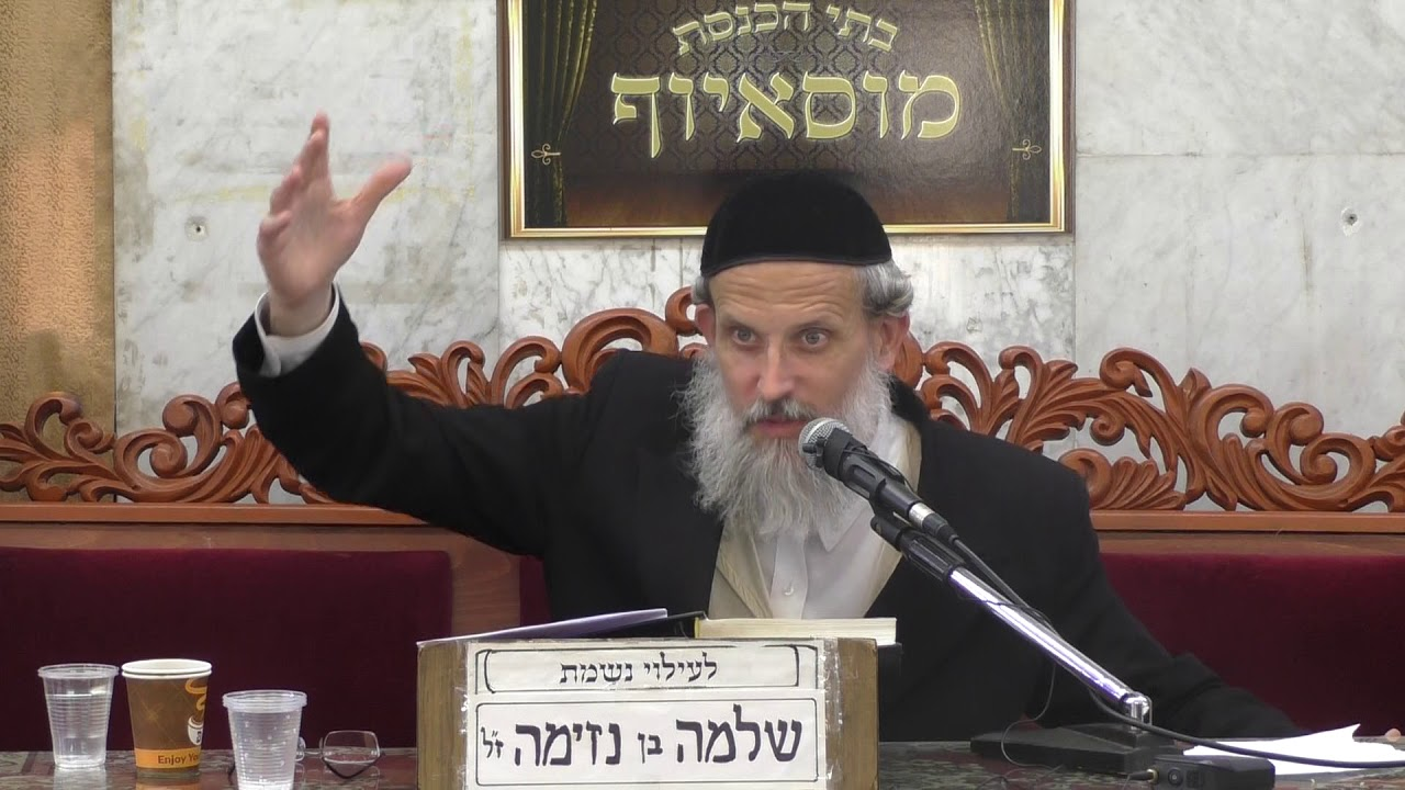 הרב יעקב סולוביציק אהבת התורה