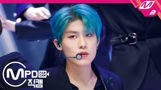 [MPD직캠] AB6IX 박우진 직캠 4K 'BLIND FOR LOVE' (AB6IX PARK WOO JIN FanCam) | @MCOUNTDOWN_2019.10.10