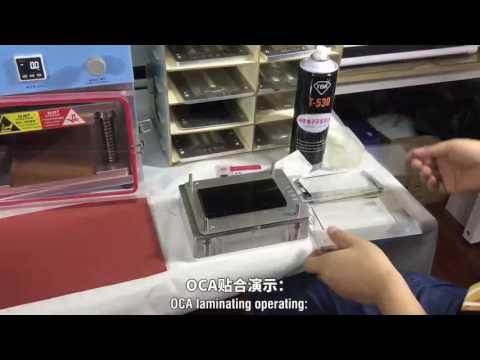 Samsung Edge S7 broken glass screen fix!!! TBK lcd screen refurbish machine