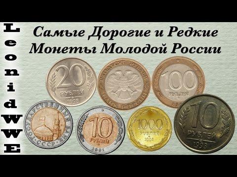 Дорогие редкие монеты старинная разменная монета германии букв 6