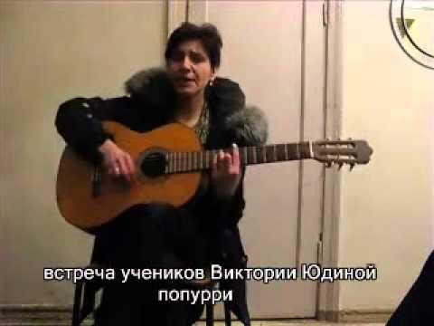 гитара. Встреча учеников Виктории Юдиной