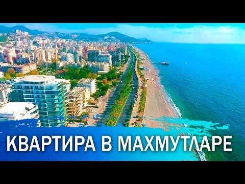 Опыт покупки квартиры в турции работа за границей турция
