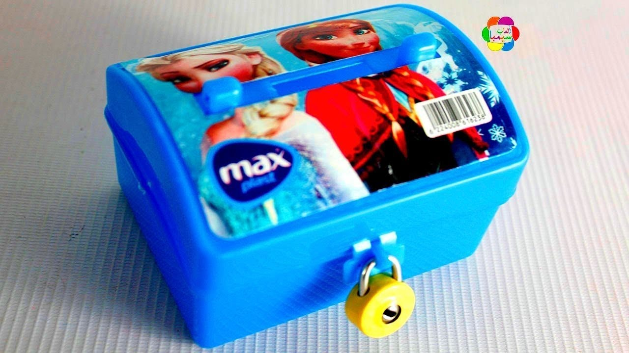 لعبة صندوق المفاجآت والصندوق السحرى للبنات والاولاد اجمل العاب المفاجآت للاطفال surprises magic box