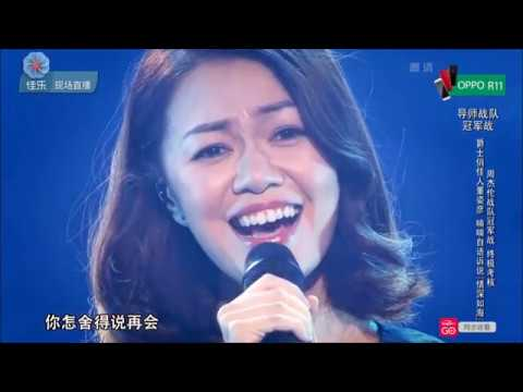 Rewind: Joanna Dong 董姿彦's four performances on Sing! China 中国新歌声