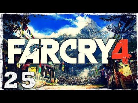 Смотреть прохождение игры Far Cry 4. #25: Поездка мистера де Плера.