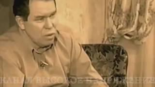 Лев Рохлин о войне в Чечне. За эти слова генерала убили