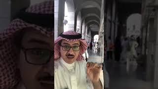 حاج أفغاني يستعيد حقه من محل ذهب بعد 5 سنوات