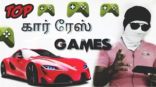 Top Car Race Games for ANDROID Tamil