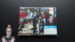Unboxing THE BOSS 大国男児 5th Japanese Single Album Jumping [Limited Type A Edition]