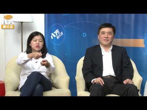 20180426【八方聊天室】郝龍斌、游淑慧專訪