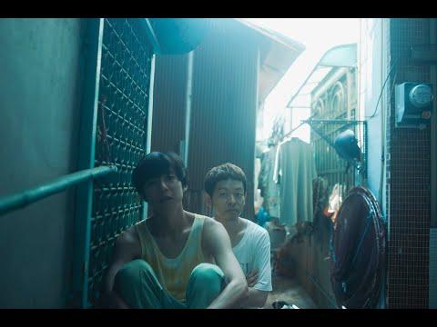 OAFF2020『燕 Yan/Yan』予告編 Trailer