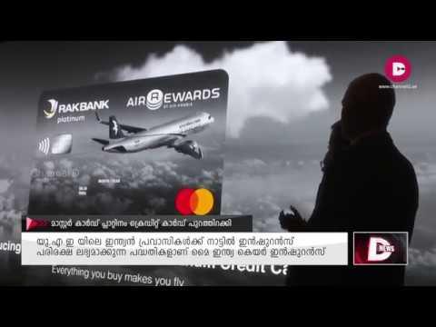 RAK BANK- AIR ARABIA  MASTER CARD   D NEWS   Channel'D.