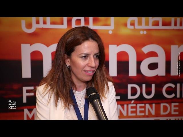 مديرة الاتصال لبنك تونس العربي الدولي تتحدث عن الدورة الثانية لمهرجان السينما المتوسطي