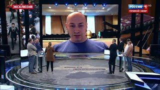 Гордон на канале 'Россия 1' о Зеленском, Коломойском и Порошенко