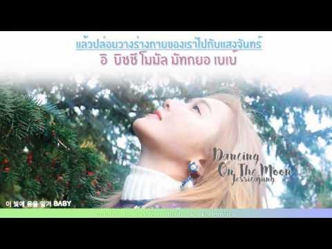 [THAISUB/KARAOKE] Dancing On The Moon - Jessica jung