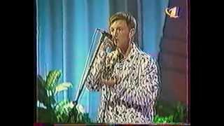 Иванушки International - кукла (золотой граммофон 1997 год)