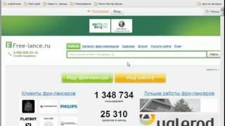 Как заработать первые 10 000 руб. веб-дизайнеру на фрилансе