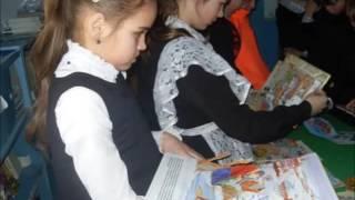 библиотека МБОУ Шарагайская СОШ( библиотекарь  Капутская Л.Н.)