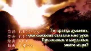 Hatsune Miku & Kagamine Len & Rin - knife (rus sub)