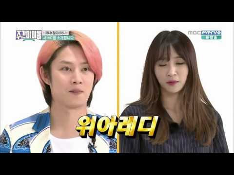 Weekly Idol Ep 245 Heechul, Hani, Jackson Arabic Sub Part 1 مترجم