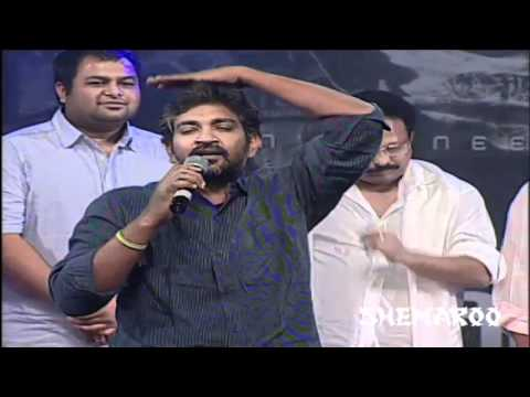 Businessman Telugu Movie Audio Launch | Rajamouli wants to be Puri's Assistant | Mahesh babu