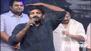 Businessman Telugu Movie Audio Launch | Rajamouli wants to be Puri